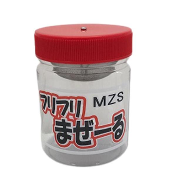 花粉混合器       フリフリマゼール  MZS