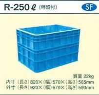 角型大型容器