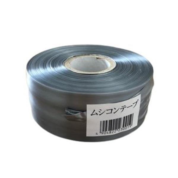 ムシコンテープ(シルバー)