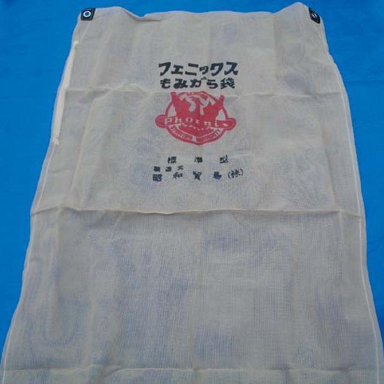 メッシュモミガラ袋