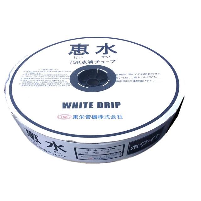ホワイトドリップ 恵水