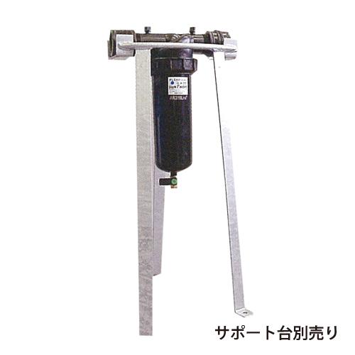 ディスクフィルター  AR316L