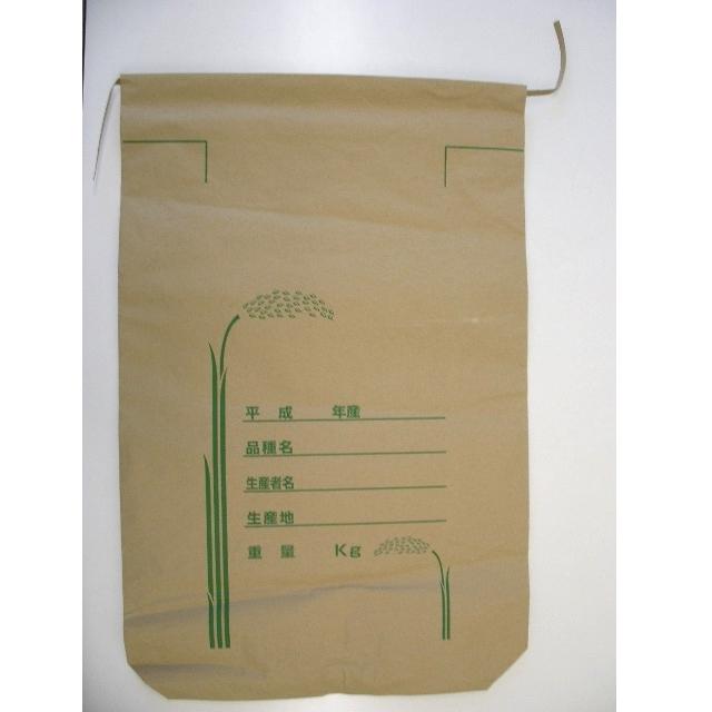 米袋(紐付き)