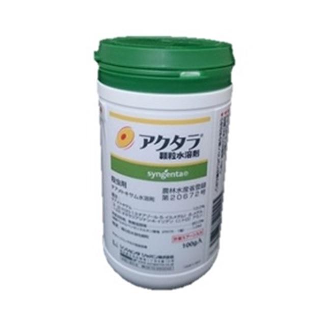アクタラ顆粒水溶剤