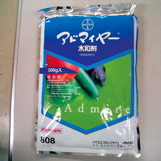 アドマイヤー水和剤