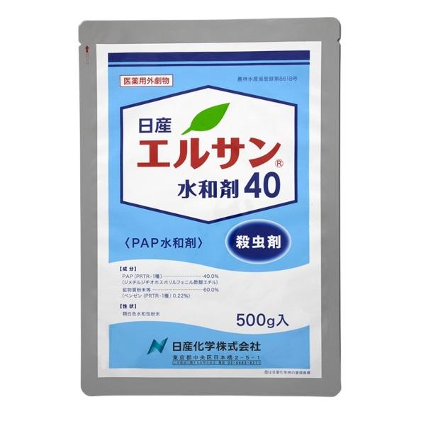 エルサン水和剤40