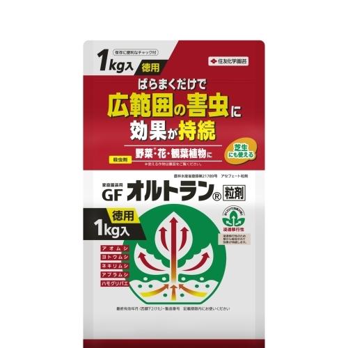 家庭園芸用GFオルトラン粒剤