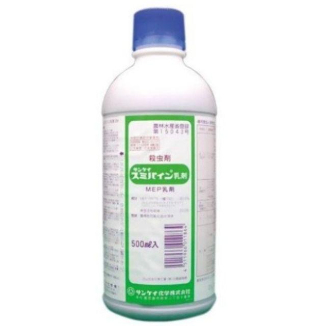 スミパイン乳剤80%