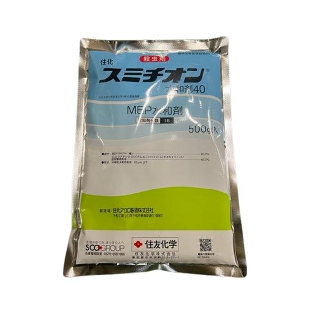 スミチオン水和剤40