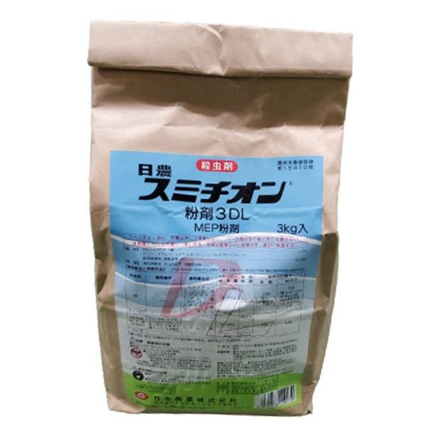 スミチオン粉剤3DL
