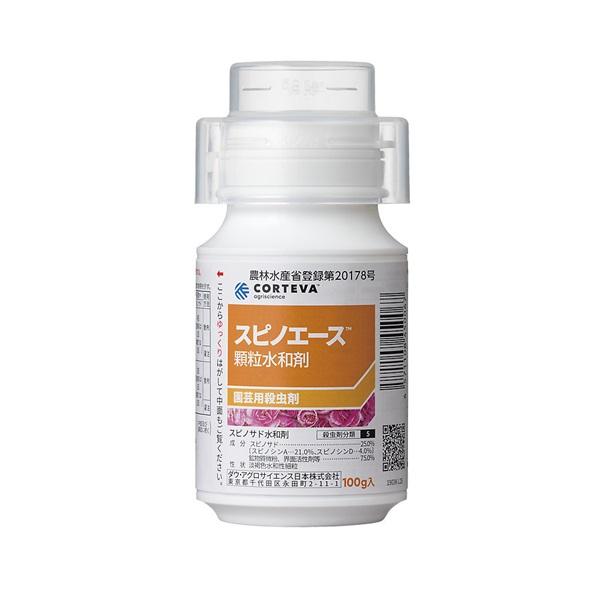 スピノエース顆粒水和剤