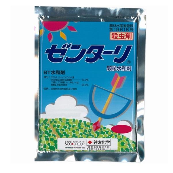 ゼンターリ顆粒水和剤