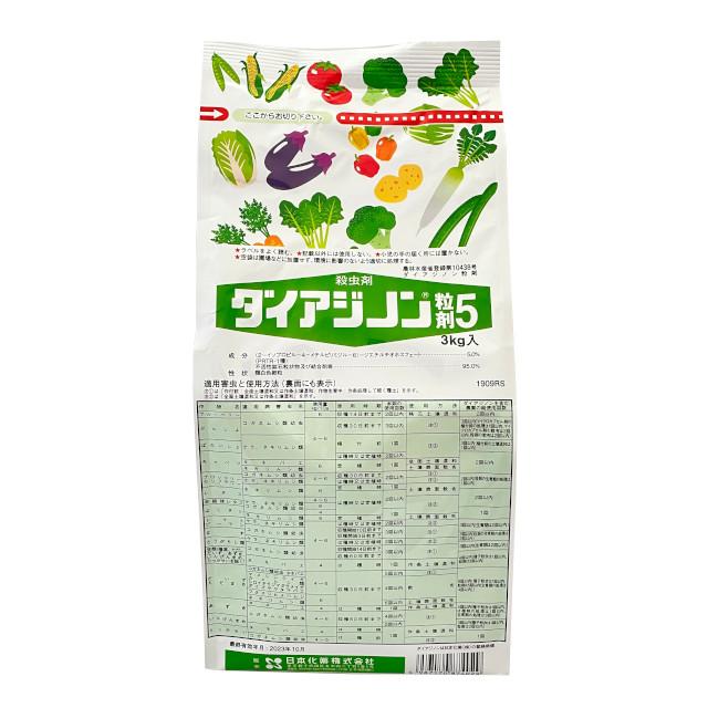 ダイアジノン粒剤5