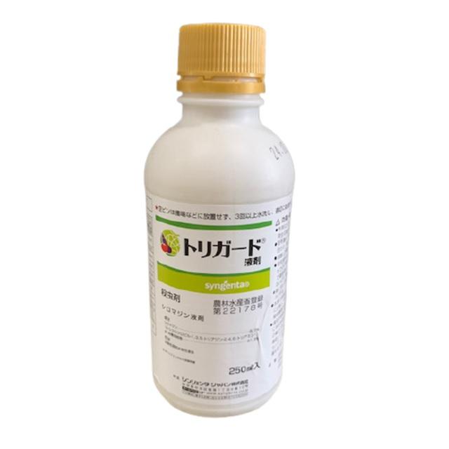 トリガード液剤
