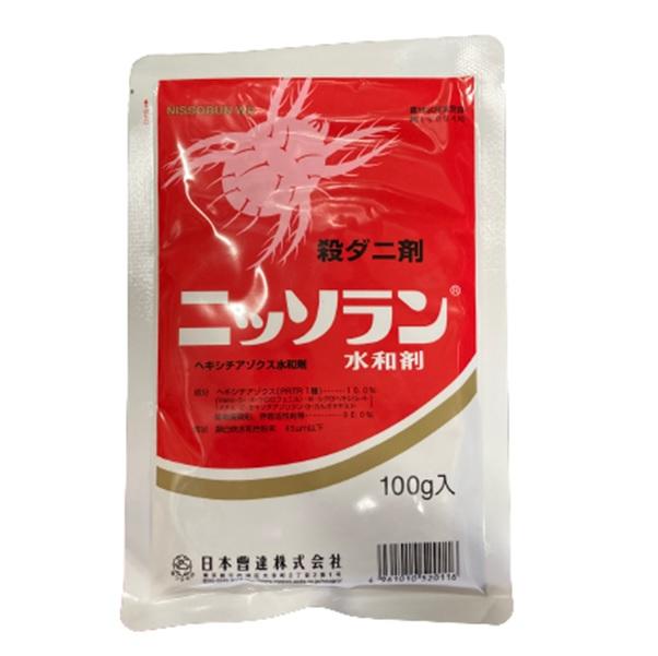 ニッソラン水和剤