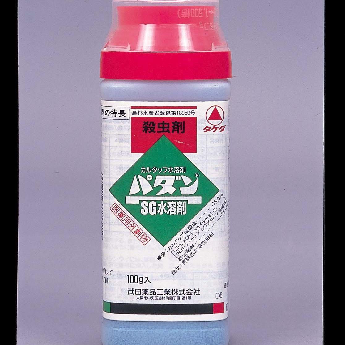 パダンSG水溶剤
