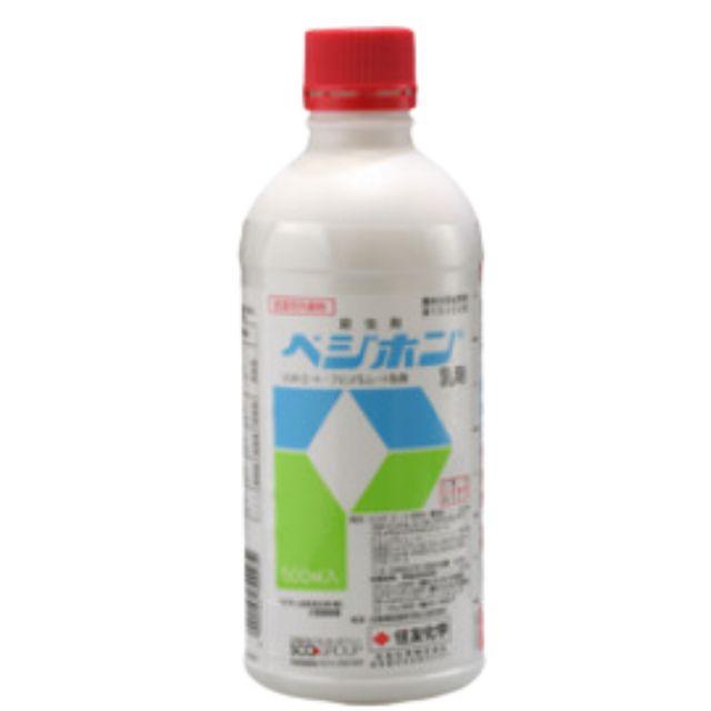 ベジホン乳剤