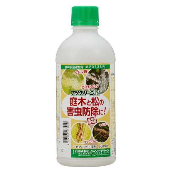 マツグリーン2液剤