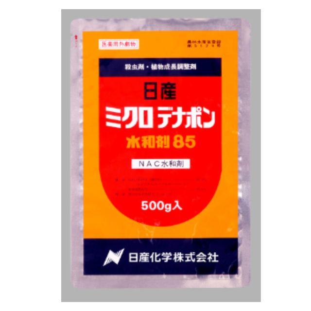 ミクロデナポン水和剤