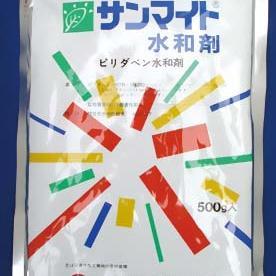 サンマイト水和剤