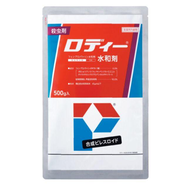 ロディー水和剤