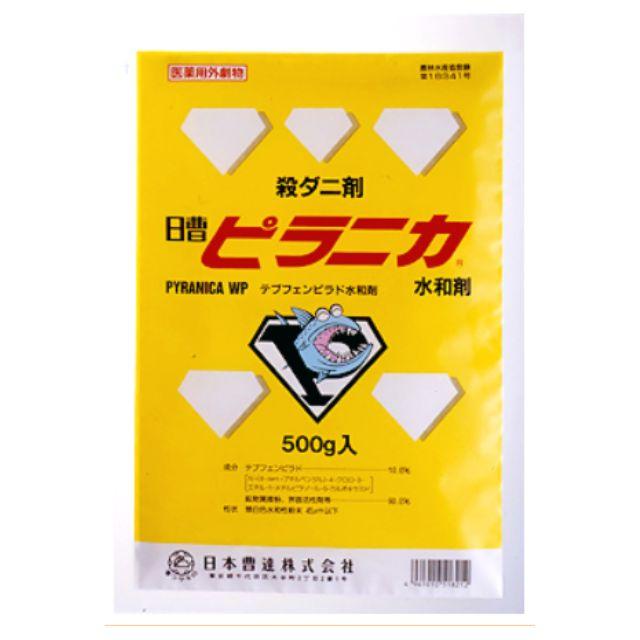 ピラニカ水和剤