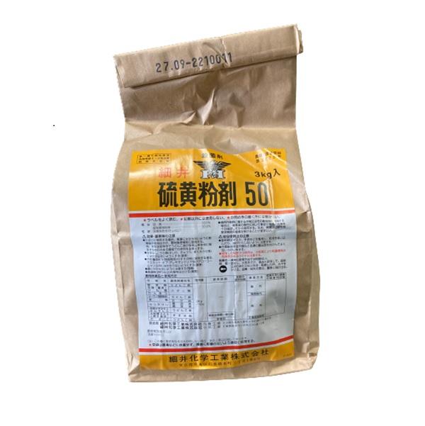 硫黄粉50