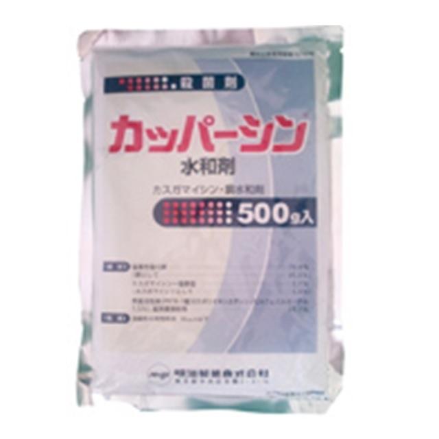 カッパーシン水和剤
