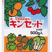 キンセット水和剤40