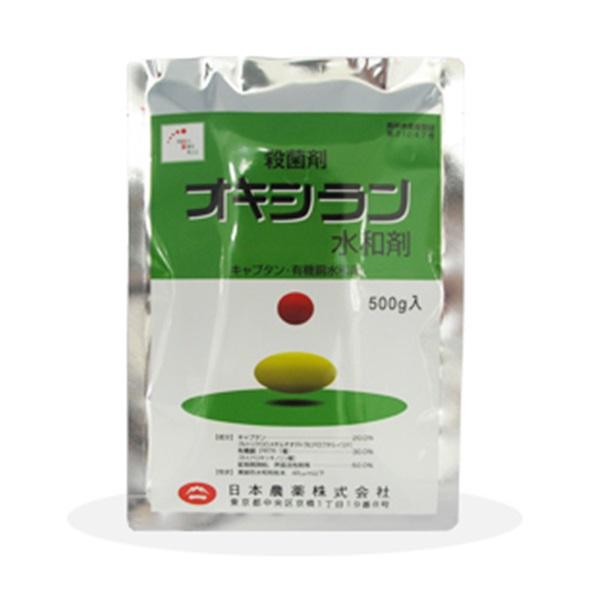 オキシラン水和剤