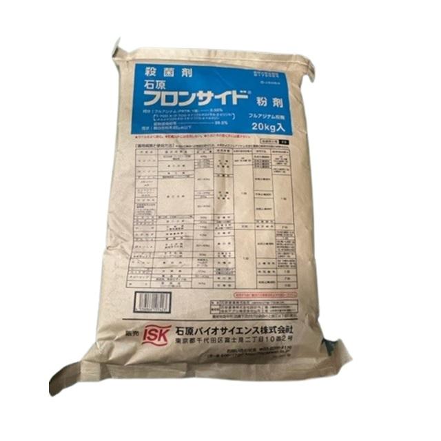 フロンサイド粉剤