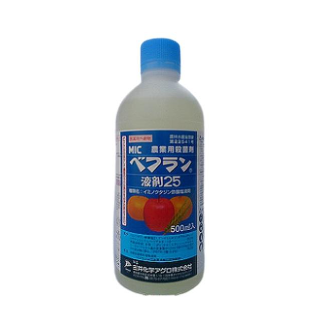 ベフラン液剤25