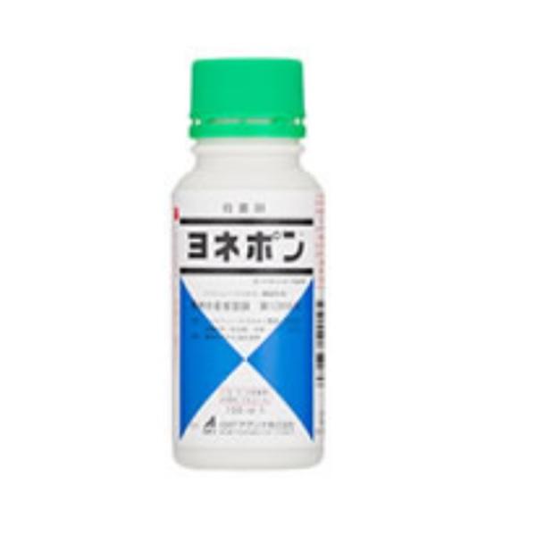 ヨネポン乳剤