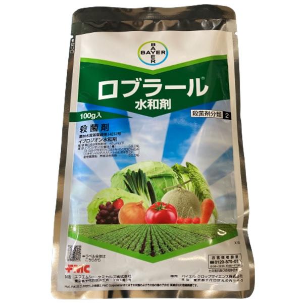 ロブラール水和剤
