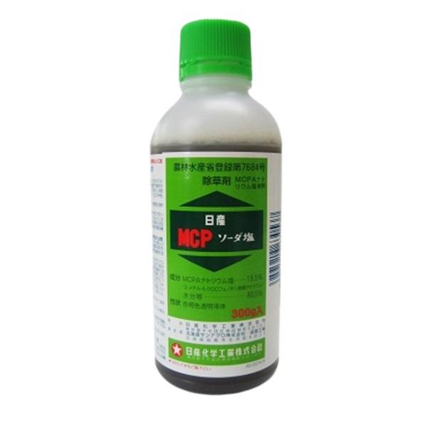 MCPソーダ塩