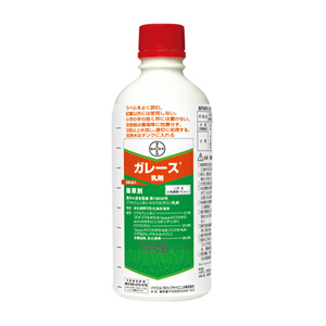 ガレース乳剤