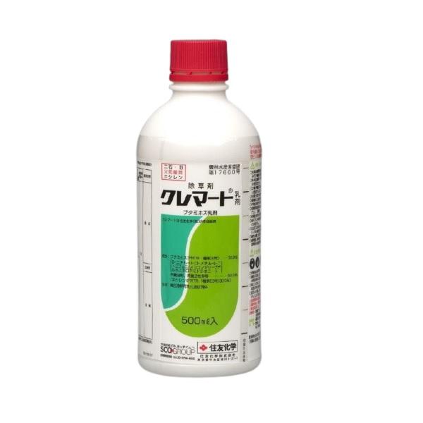 クレマート乳剤