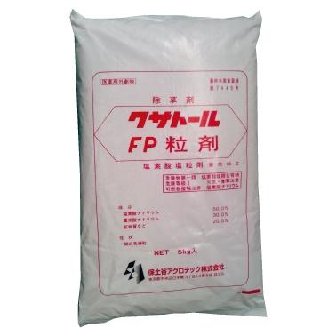 クサトールFP粒剤