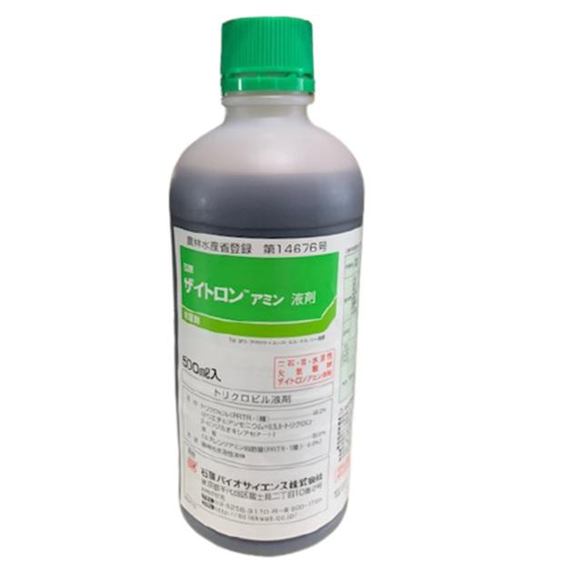 ザイトロンアミン液剤