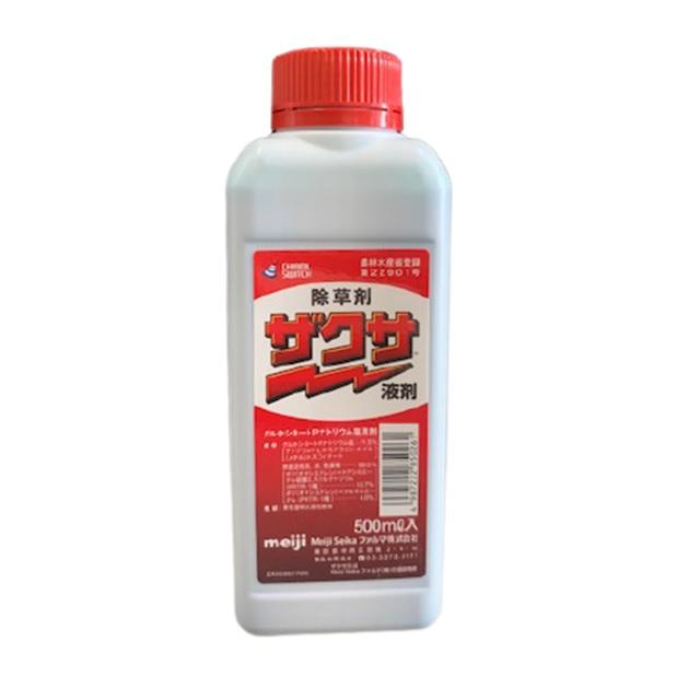 ザクサ液剤