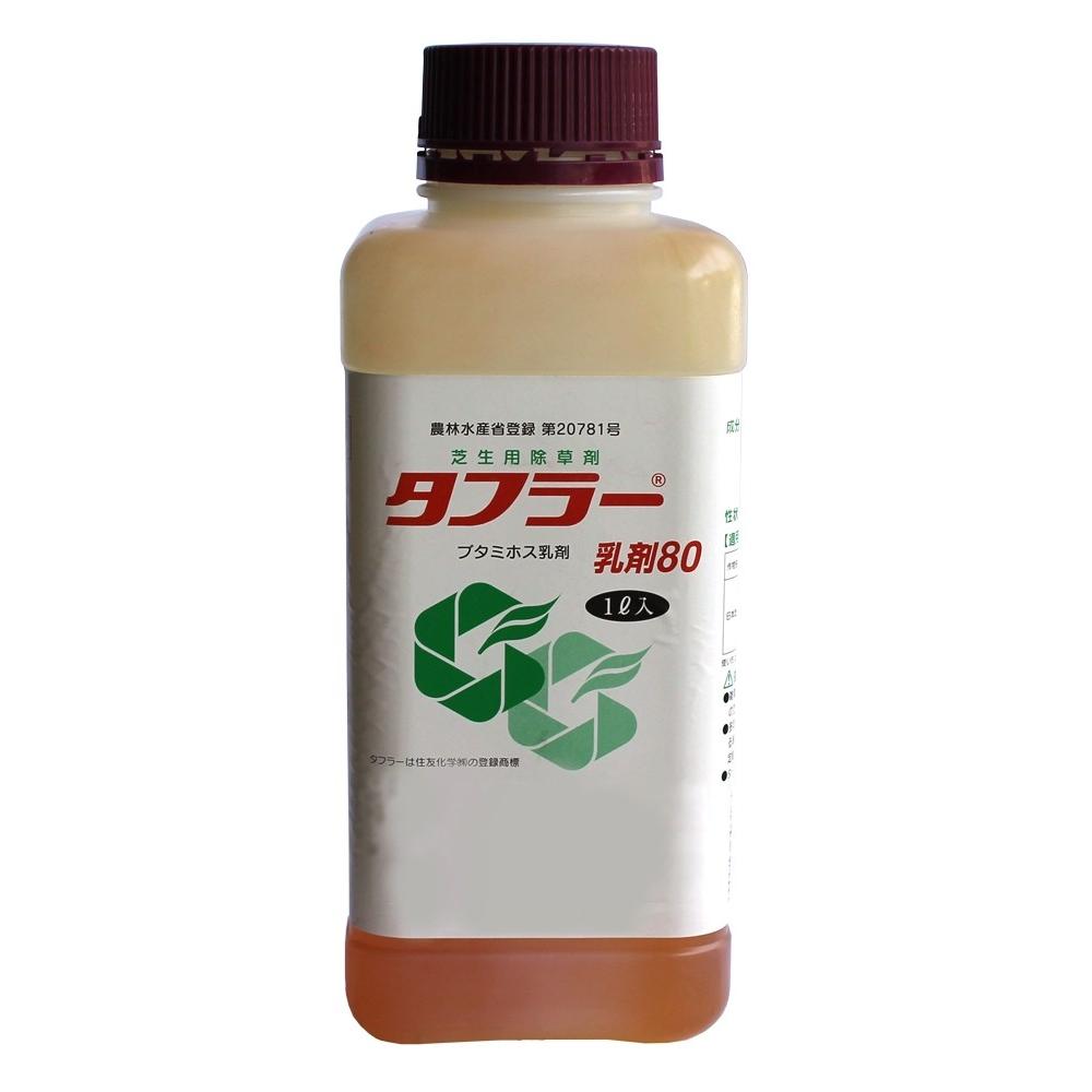 タフラー乳剤80