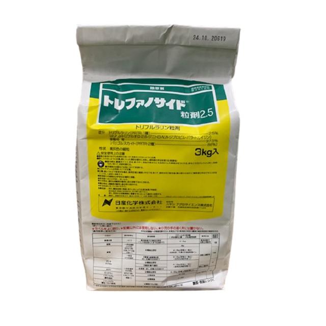 トレファノサイド粒剤