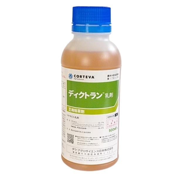 ディクトラン乳剤