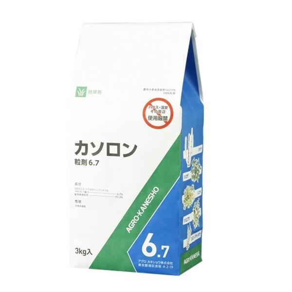 カソロン粒剤6.7