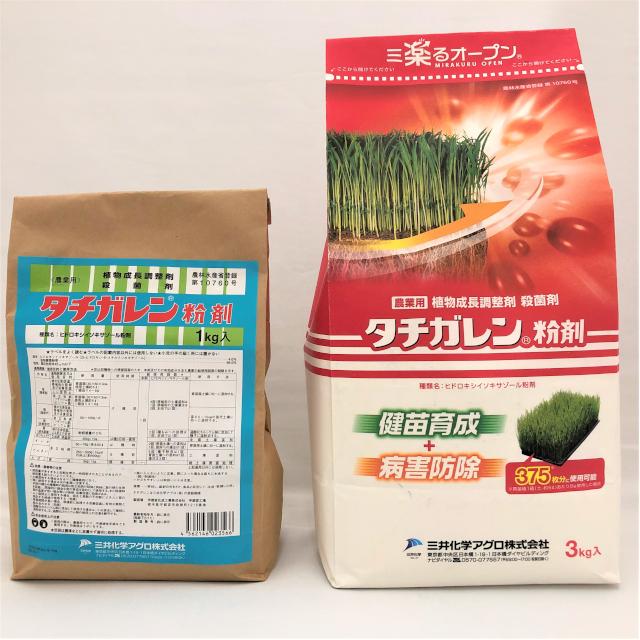 タチガレン粉剤