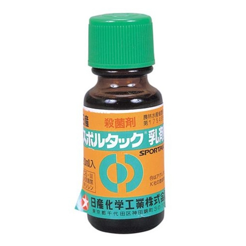 スポルタック乳剤