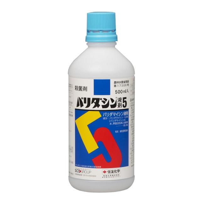 バリダシン液剤5