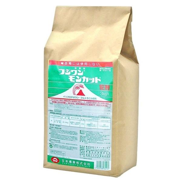 フジワンモンカット粒剤