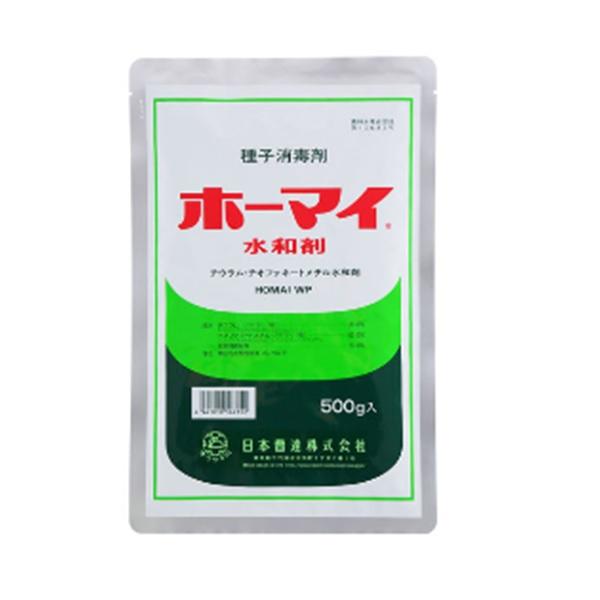ホーマイ水和剤
