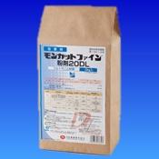 モンカットファイン粉剤20DL